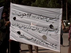 تظاهرات معارف هرات 14 - 2 - 1392