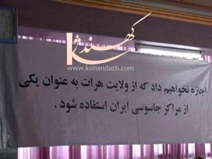 مداخلات ايران