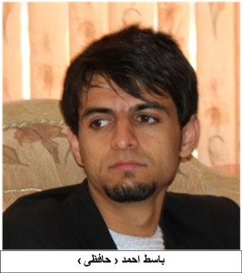 باسط احمد حافظي