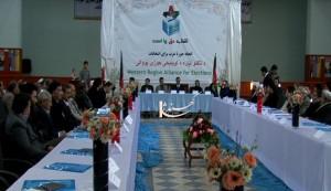 تشكيل اتحاد انتخاباتي در حوزه غرب