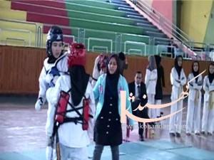 تكواندي خانم ها - درمسابقات ورزشي هرات