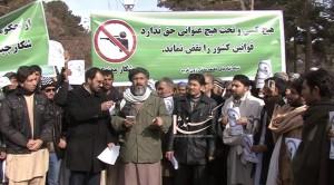 تظاهرات جامعه مدنی هرات - کهندژ