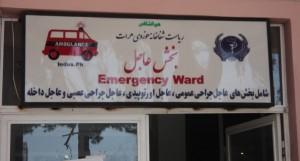بخش عاجل شفاخانه حوزه وی هرات - هرات- حادثه ترافیکی