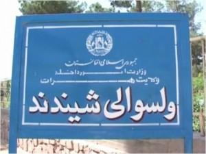 Herat-Shindand-District1