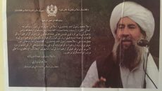 پیام تبریک طالبان 1
